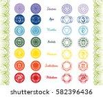 chakras vector set   ayurveda ... | Shutterstock .eps vector #582396436