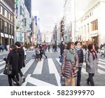 tokyo  feb 2017  crowd at ginza ... | Shutterstock . vector #582399970