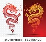 illustration of traditional... | Shutterstock .eps vector #582406420