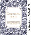vintage delicate invitation... | Shutterstock .eps vector #582442168