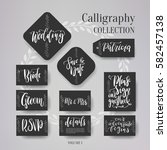 wedding cards collection. set...   Shutterstock .eps vector #582457138