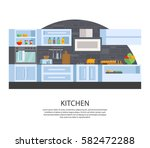 the concept of modern cuisine.... | Shutterstock .eps vector #582472288
