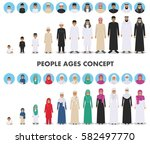 family concept. arab people... | Shutterstock .eps vector #582497770