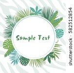 bright summer template with... | Shutterstock .eps vector #582512854