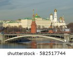 Winter View Of The Kremlin  Bi...