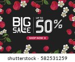 vector banner with white ... | Shutterstock .eps vector #582531259