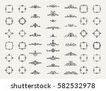 vintage decor elements and... | Shutterstock . vector #582532978