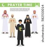 prayer time. different standing ... | Shutterstock .eps vector #582533014