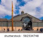 september 2016  born market in... | Shutterstock . vector #582534748