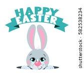 cute cartoons  easter rabbit.... | Shutterstock .eps vector #582538234