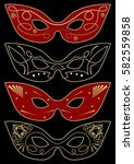 carnival masks template  set of ... | Shutterstock .eps vector #582559858