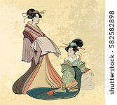 geisha ancient japan classical... | Shutterstock .eps vector #582582898