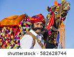 jaisalmer  india   february 09  ... | Shutterstock . vector #582628744