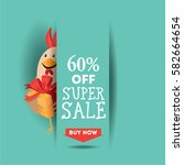 funny card with a rooster in... | Shutterstock .eps vector #582664654