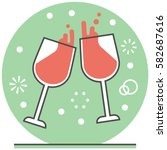 cheers   infographic icon...