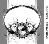 frame with ornamental heraldic... | Shutterstock .eps vector #58268941