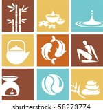 zen and spa icons | Shutterstock .eps vector #58273774