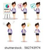 set office workers. | Shutterstock .eps vector #582743974