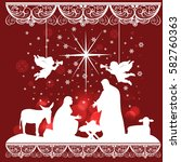 bethlehem. all elements and... | Shutterstock . vector #582760363