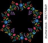 hungarian folk art | Shutterstock .eps vector #582770869