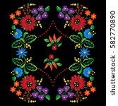 hungarian folk art | Shutterstock .eps vector #582770890