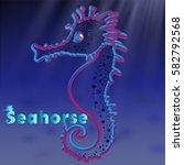 vector 3d seahorse logo  | Shutterstock .eps vector #582792568