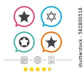 star of david icons. sheriff... | Shutterstock .eps vector #582800518
