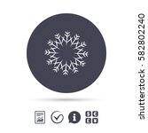 snowflake artistic sign icon.... | Shutterstock .eps vector #582802240