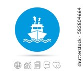 ship or boat sign icon.... | Shutterstock .eps vector #582804664