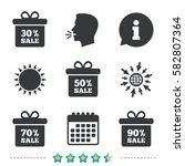 sale gift box tag icons.... | Shutterstock .eps vector #582807364