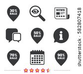 sale pointer tag icons.... | Shutterstock .eps vector #582807418