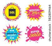sale splash banner  special... | Shutterstock .eps vector #582809464
