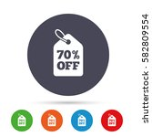 70  sale price tag sign icon.... | Shutterstock .eps vector #582809554