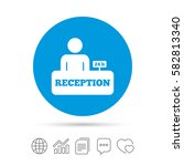 reception sign icon. 24 hours... | Shutterstock .eps vector #582813340