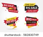 colorful shopping sale banner... | Shutterstock .eps vector #582830749