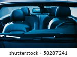 Modern interior of a new car. - stock photo