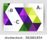 modern business brochure or... | Shutterstock .eps vector #582881854