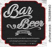 vintage font handcrafted vector ... | Shutterstock .eps vector #582888460