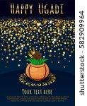 happy ugadi template greeting... | Shutterstock .eps vector #582909964