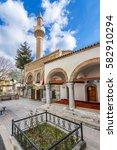 Small photo of Amasya, Turkey - February 13, 2017 : Kucuk Aga Madrasa view in Amasya City. Amasya is populer tourist attraction in The Turkey