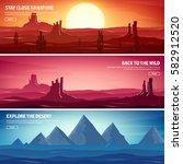 desert trip. extreme tourism... | Shutterstock .eps vector #582912520