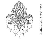 mehndi lotus flower pattern for ... | Shutterstock .eps vector #582915916