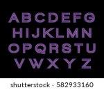 alphabet  | Shutterstock .eps vector #582933160