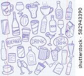 drinks and beverages doodles... | Shutterstock .eps vector #582943390