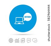 byod sign icon. bring your own... | Shutterstock .eps vector #582964444