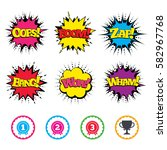 comic wow  oops  boom and wham... | Shutterstock .eps vector #582967768