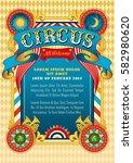 circus template. vector show... | Shutterstock .eps vector #582980620