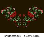 vector design for collar t... | Shutterstock .eps vector #582984388