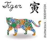 chinese zodiac sign tiger ... | Shutterstock .eps vector #583049104