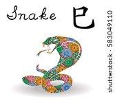 chinese zodiac sign snake ... | Shutterstock .eps vector #583049110